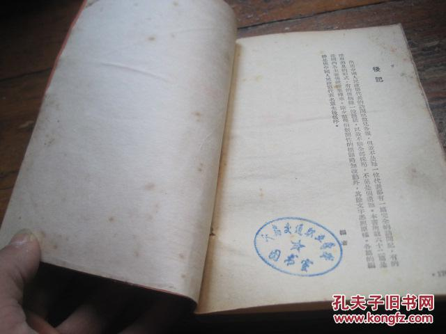 2017高考政治时事热点_时事政治手册图片_广州中考政治时事