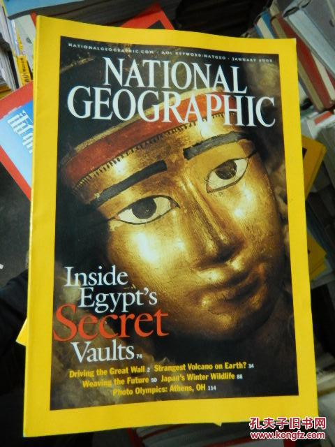 National Geographic(january 2003)