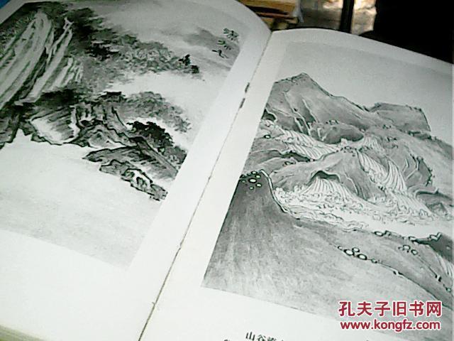 山水画基础技法图片