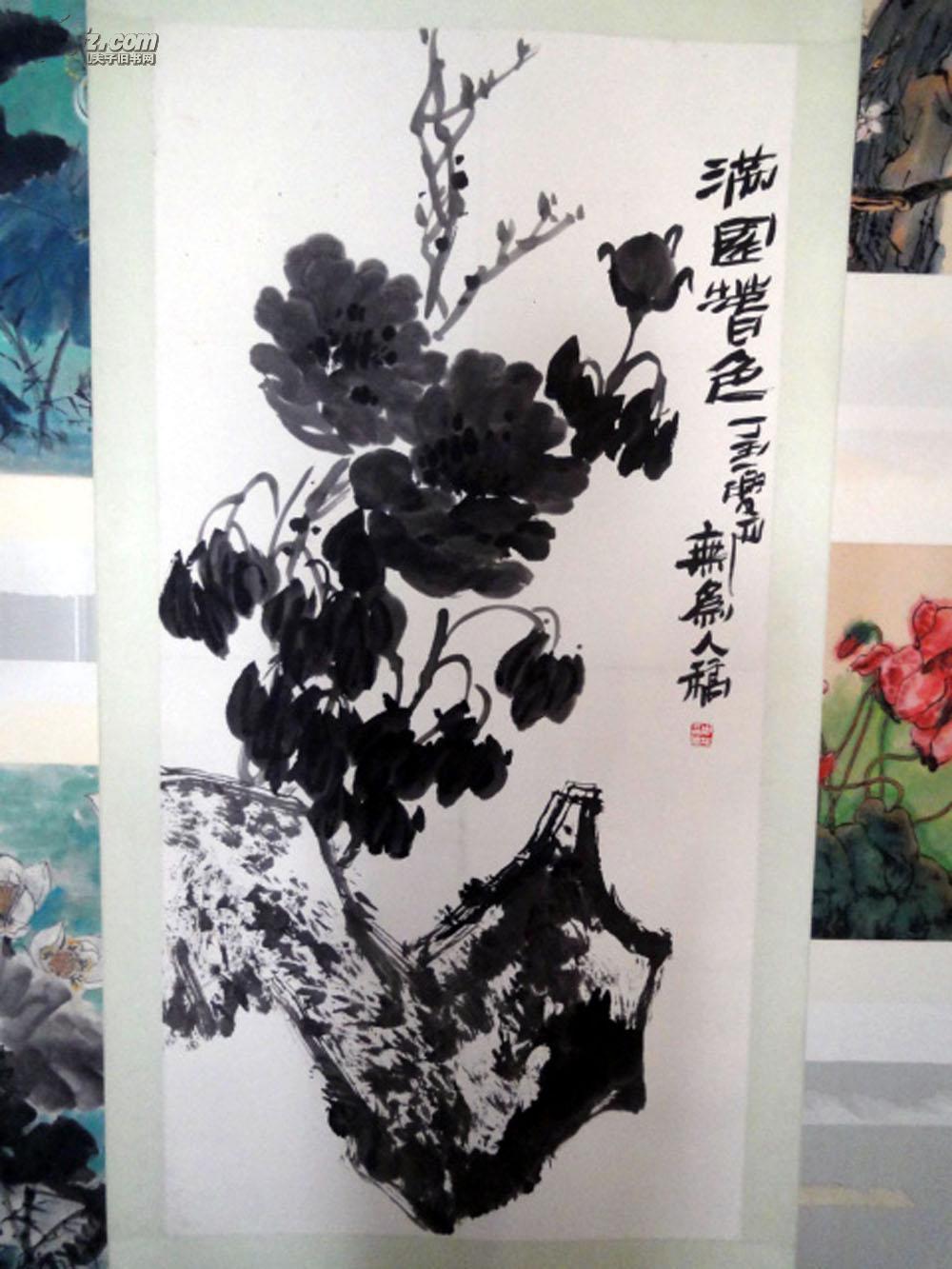 【图】安徽著名老书画家【周彬】四尺整张-----墨图片