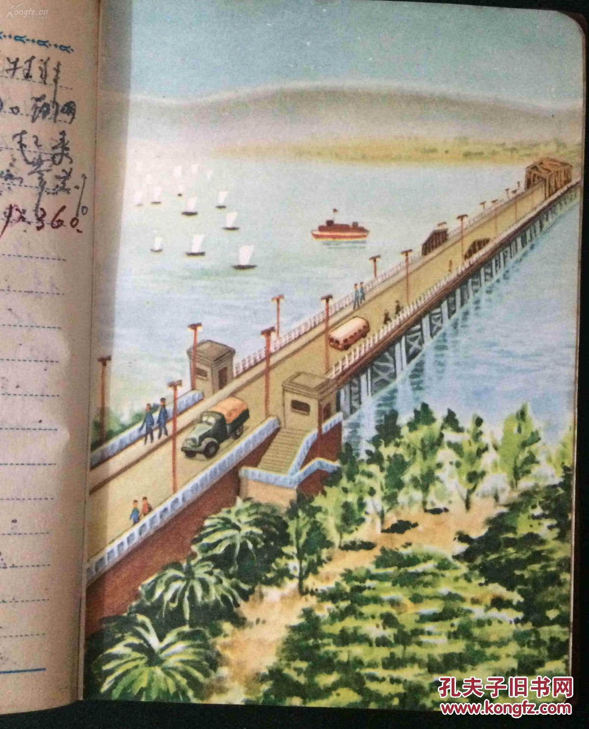 七十年代南昌風景畫筆記本
