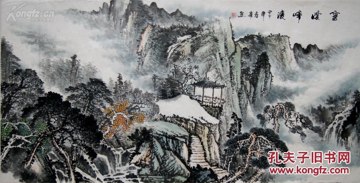 青岛市美协会员,职业画家王伟精品山水《云漫峰凌》