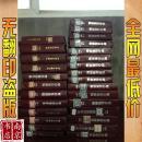 财会法规摘编 1995-2006全书24本