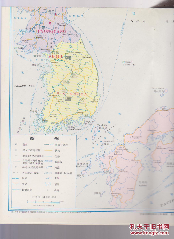 珲春市政区图(背面是珲春市区旅游交通图) 东北亚区域图片