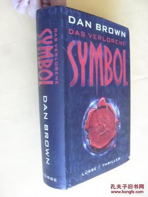 德文原版     Das Verlorene Symbol (German edition of