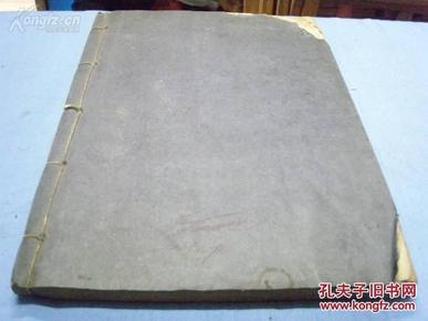 五八年汉口工余会计专校油印《初级簿记讲义》 一厚册全!