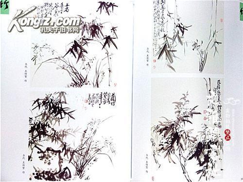 【零基础学国画34】竹子的画法(二)图片