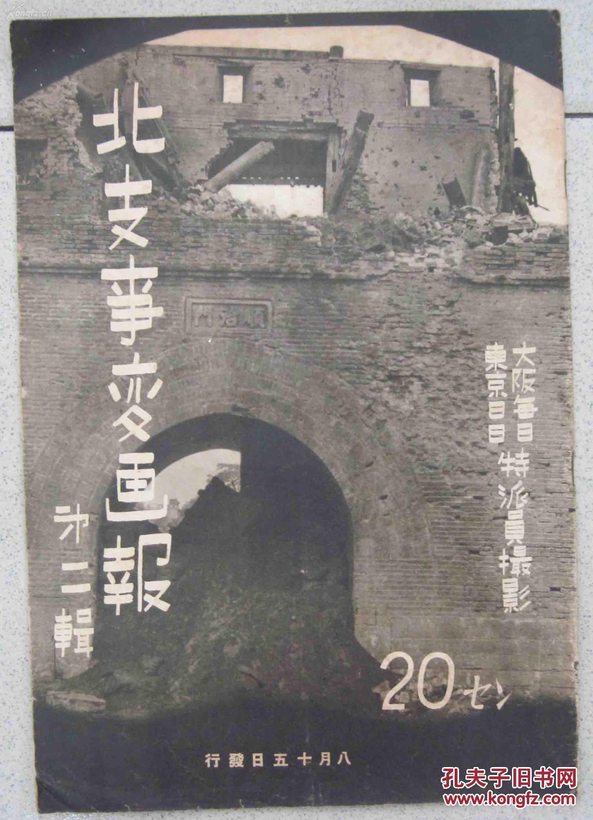 广安门内街道风景
