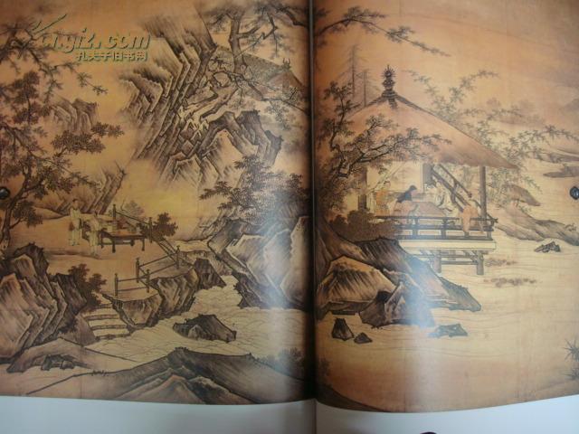 【图】1987年《山水画大全》(全两册)
