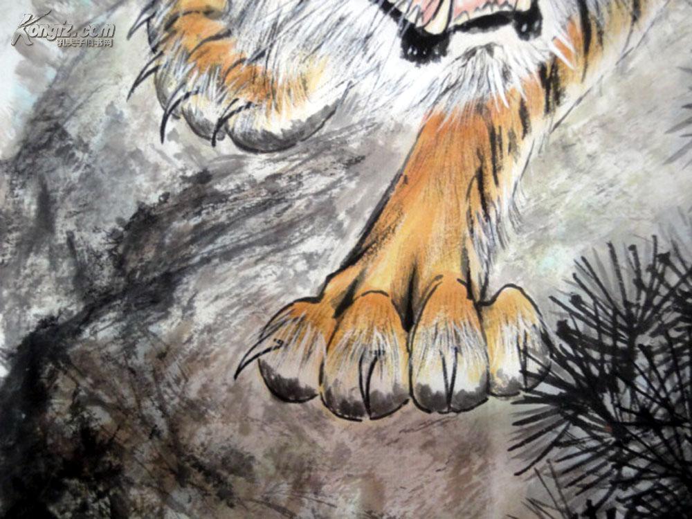 祖籍安徽-----上海市著名老画家【汪更新】49*99-----老虎