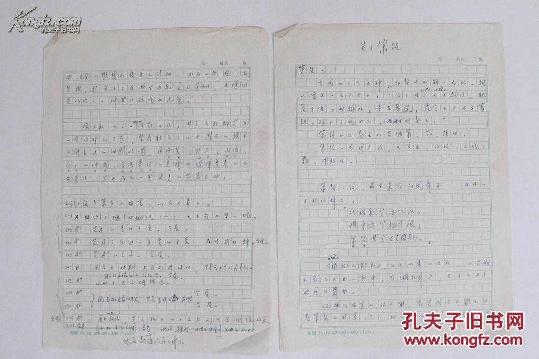 《介绍民族器乐合奏曲<春江花月夜>》等《春江   流行歌曲