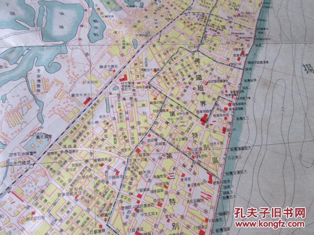 民国28年版最新武汉三镇汉口武昌市街详图(2开)图片