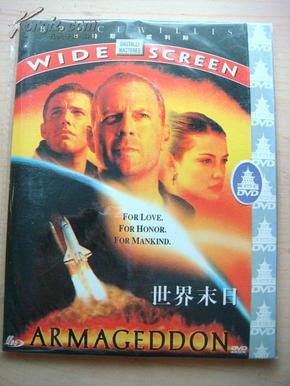 DVD 世界末日 又名 绝世天劫 陨石大冲撞 最后决战 大决战 导演 迈克尔 贝 2D5