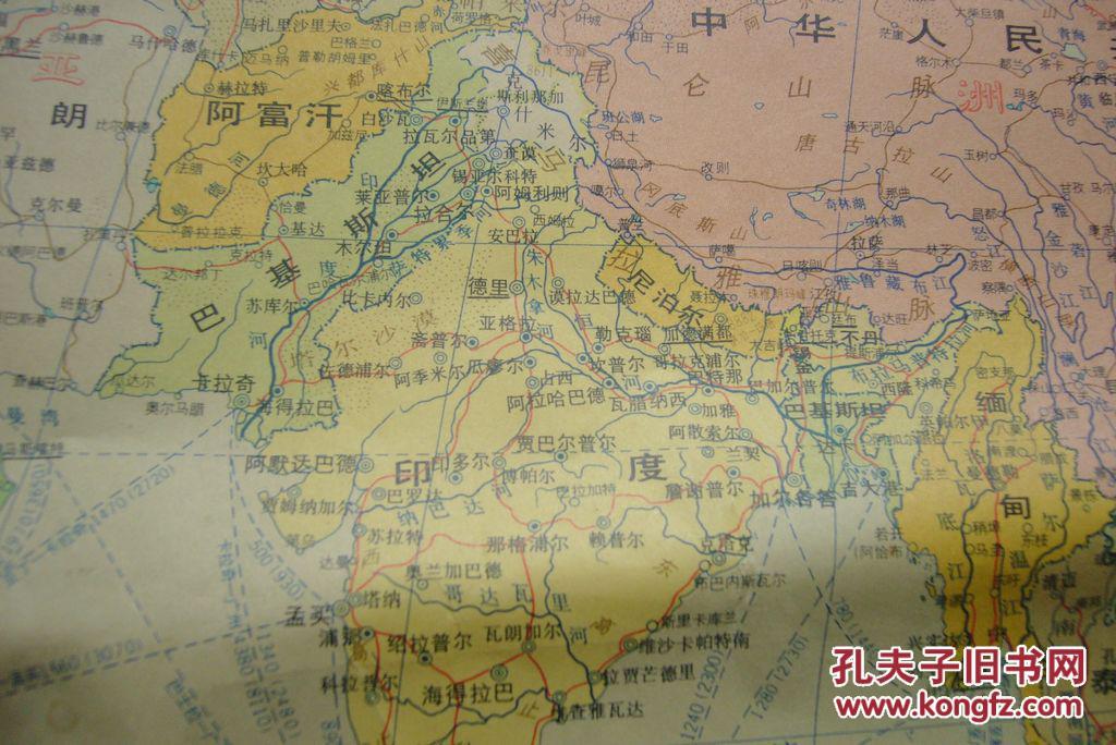 大幅150cm*106cm】世界地图
