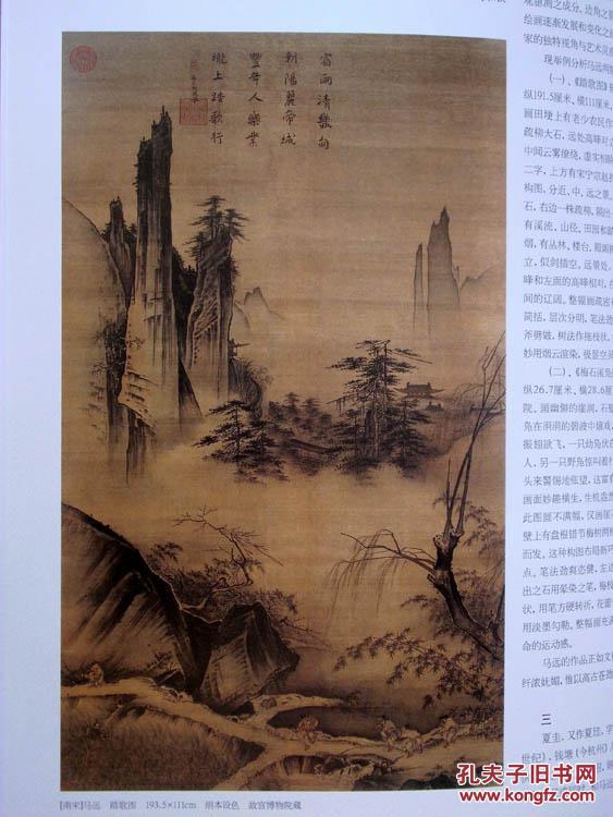 【图】中华书画家 2013-02图片
