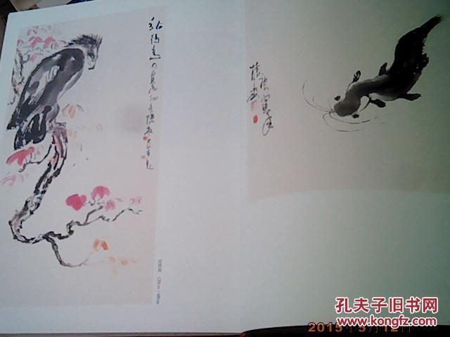 【图】陈放书画集 荣宝斋图片