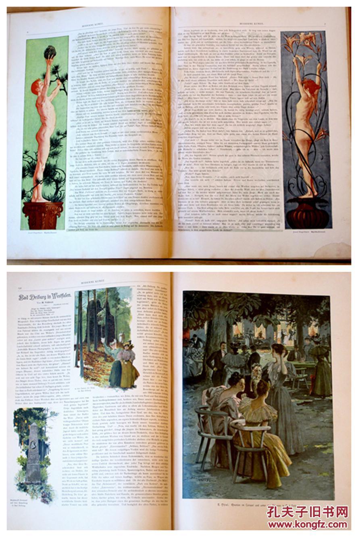 1896年德文超大型画册《大师木刻现代艺术xi》含140幅图片