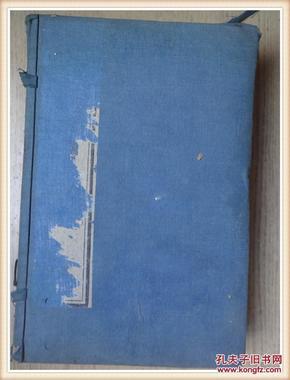 左传句解 全6册带盒套 民国三年版.