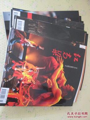 中国戏剧 2013年 第1-12期共12本合售