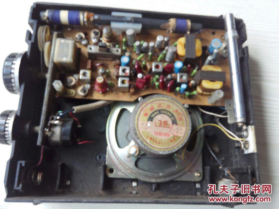 【图】老式收音机红灯牌754型_价格:30.00_网上书店