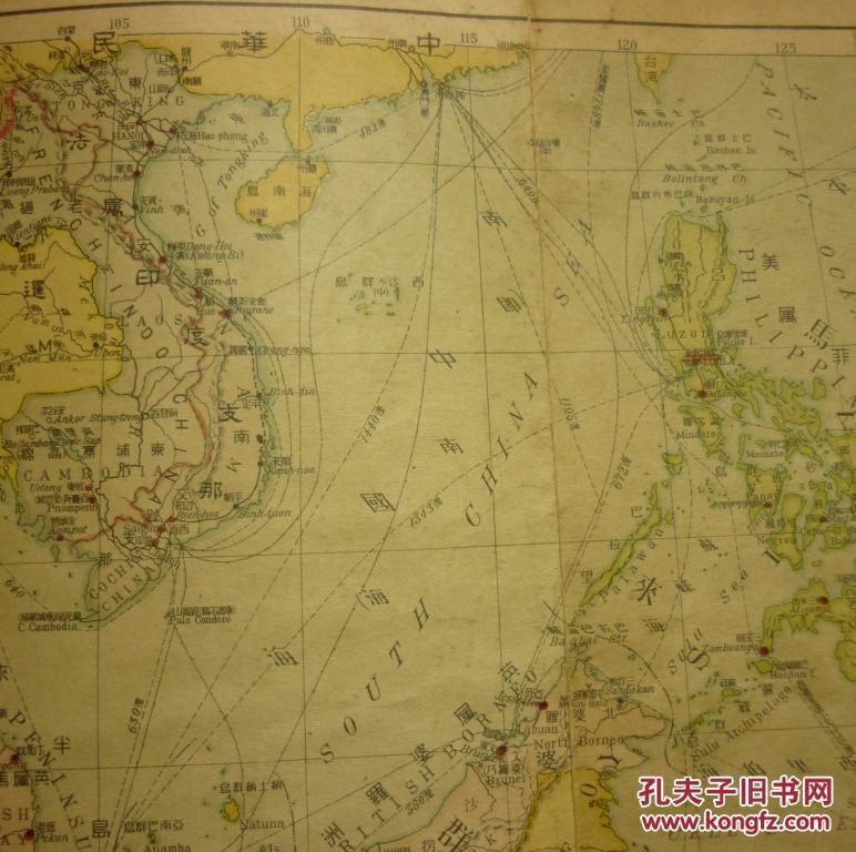 【图】民国地图册_价格:95.00