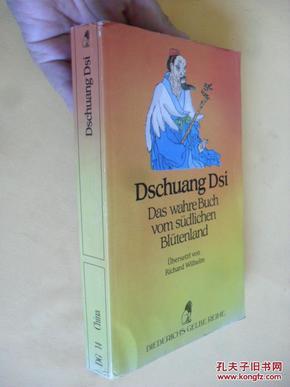 德文原版     《庄子选集》 Das wahre Buch vom sudlichen Blutenland (German) Perfect Paperback