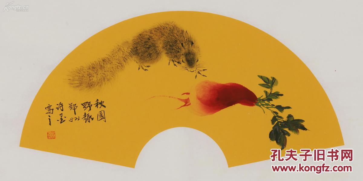 许墨 ,真迹,省美术家协会会员,中国书法家协会会员,中国一级书法师图片