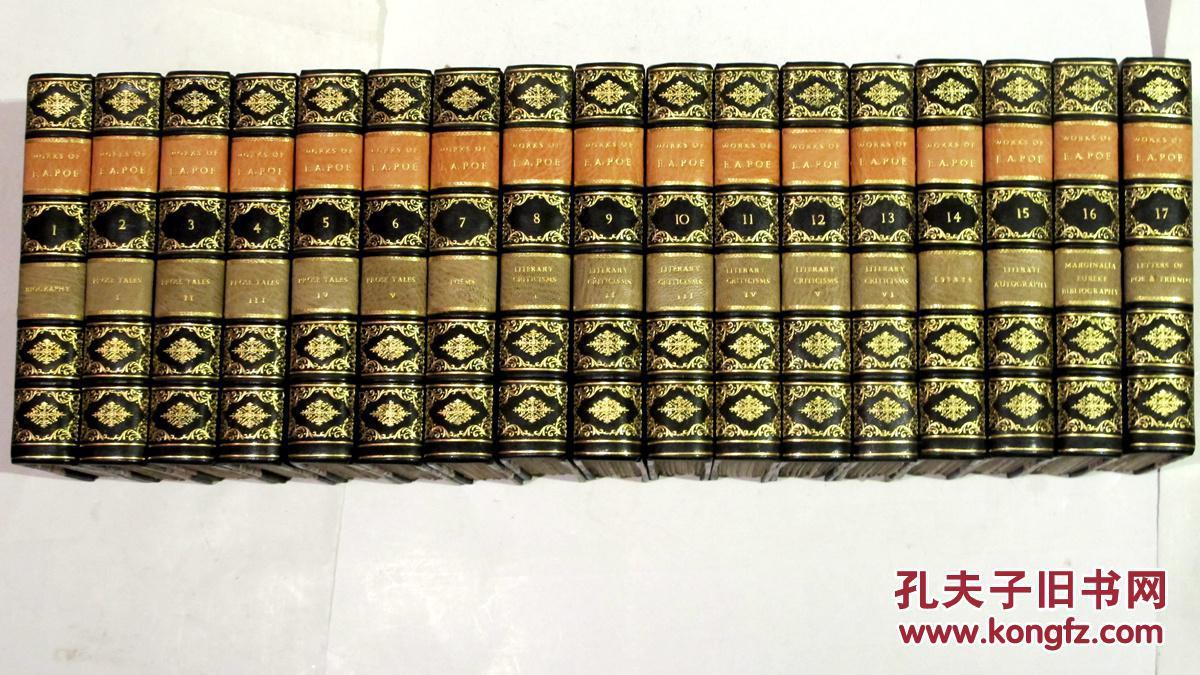 【罕见】全品/摩洛哥羊皮装/书脊烫金/书顶刷金/毛边图片
