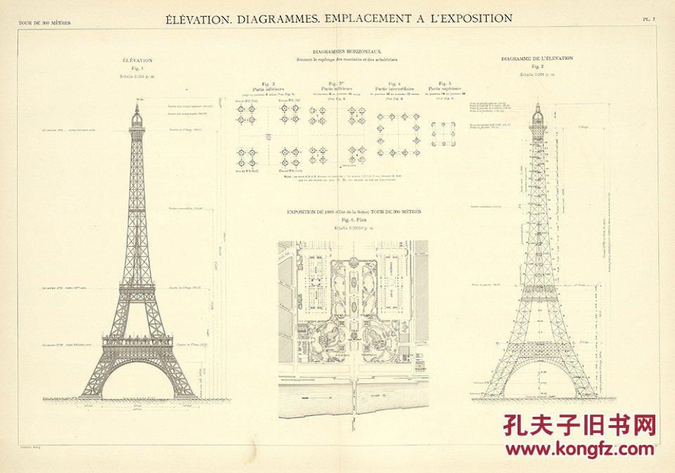 铁塔图纸展示