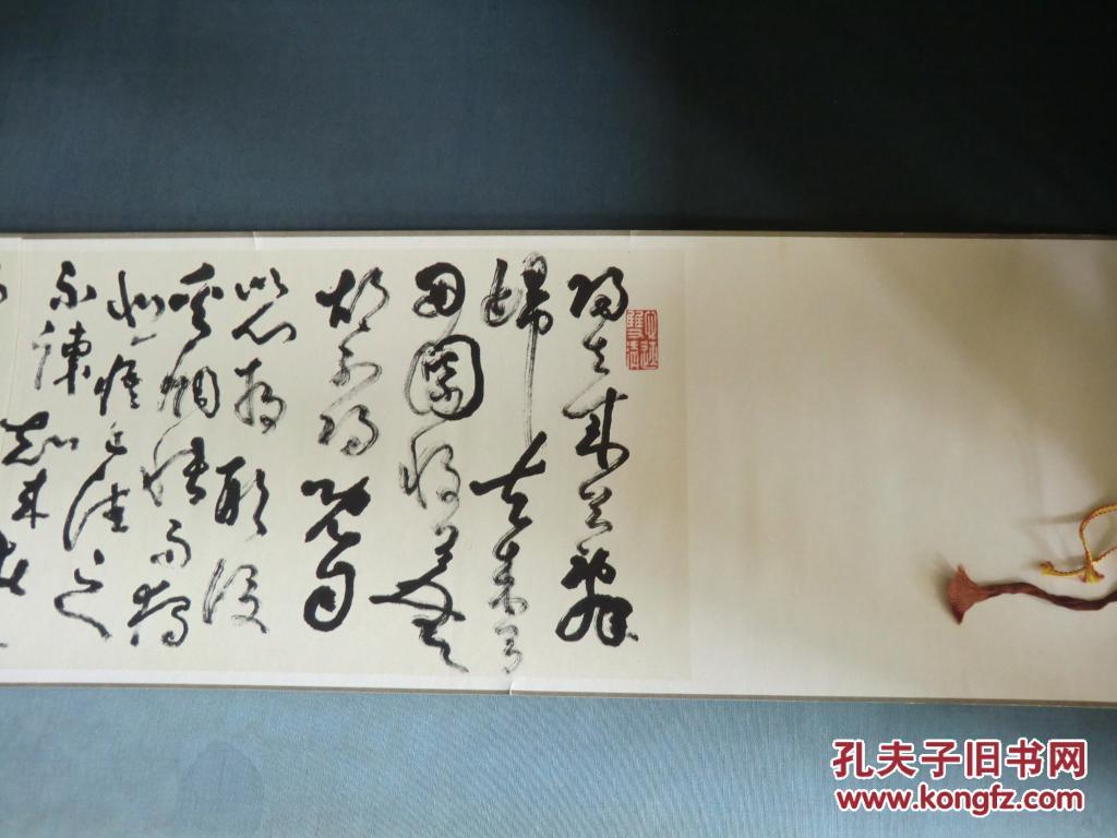 中国书画函授大学旧藏图片