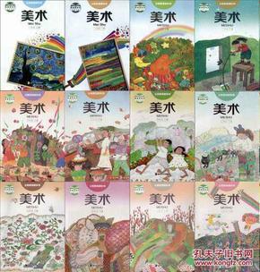 湖南版湘教版小学美术一二三四五六年级全套新版图片