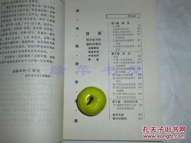 1995诺贝尔经济学奖_1995年获得诺贝尔经济学奖