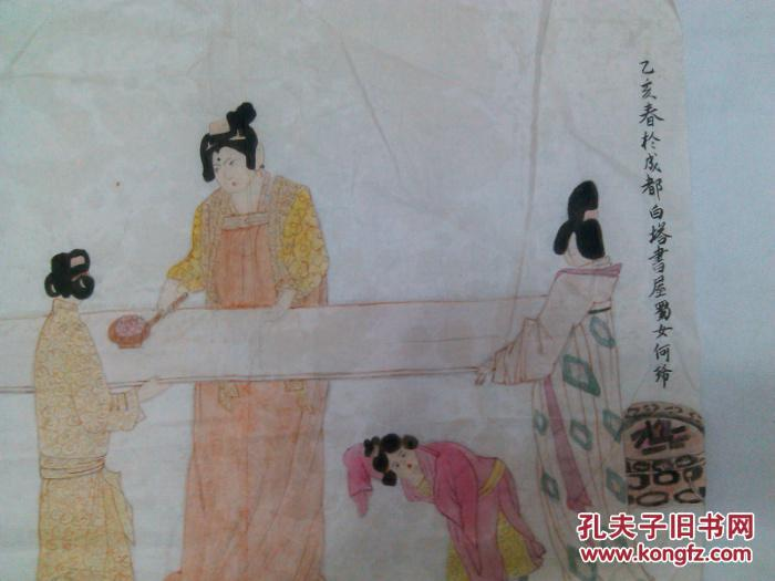 【图】国画人物画画芯