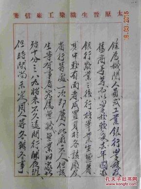 台东步行街_五台东冶人口信息网