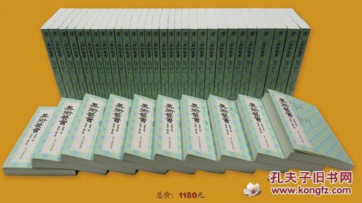 黄宾虹、邓实主编《美术丛书》(全40册,近百年影响最为深广的中国历代美术大型丛书)孔网68折特价销售