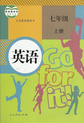 人教版新目标七年级英语下课本11页3a 3b翻译图片
