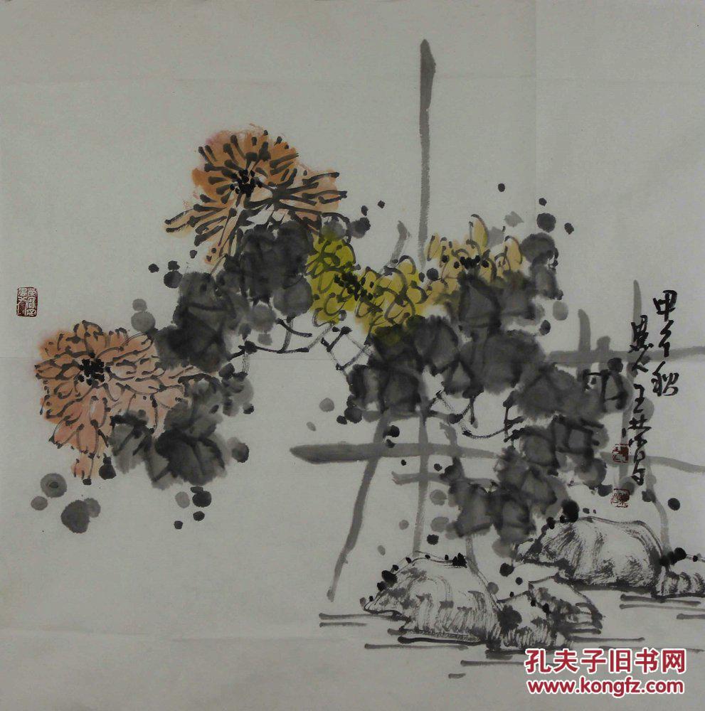 历任荣宝斋(深圳)专职画家图片