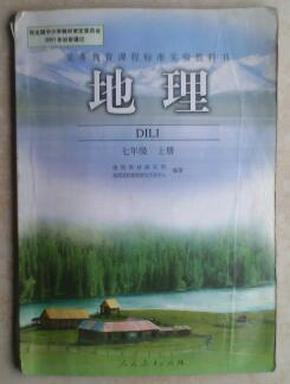 准实验教科书七年级数学英语上册DVD 那里有卖 就是跟课本同步的图片