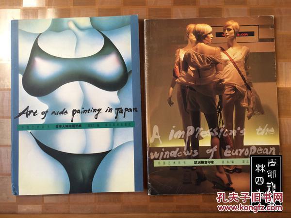 日本华人大但人体_摄影 抽象,摄影 表演,摄影 写意,摄影 设计,诗化的身体,日本人体绘画