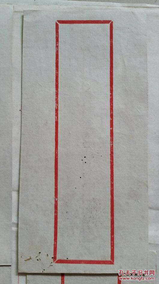 民国空白信封空白信纸各5图片