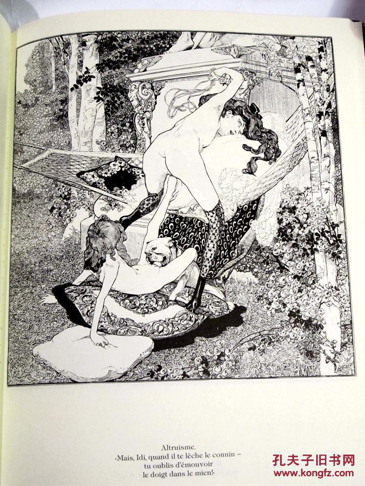性爱艺术_1978年德国出版,奥地利性爱艺术大师《拜劳斯插图集锦