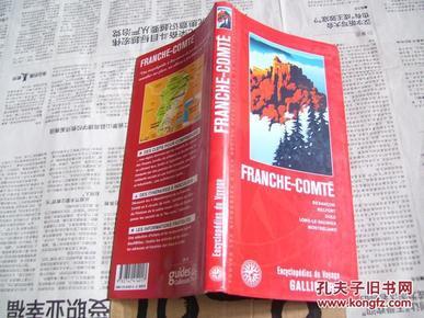 FRANCHE-COMTE【法文原版:弗朗什 - 孔泰】