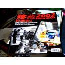 珍藏2002双语