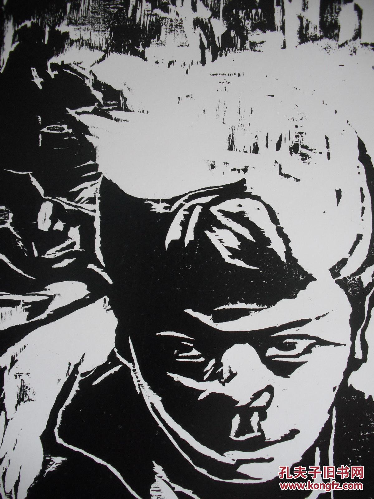黑白木刻版画人物头像