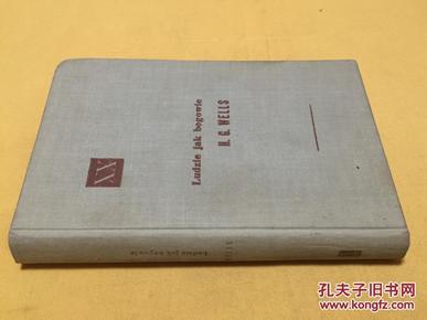 外文原版      Ludzie Jak Bogowie