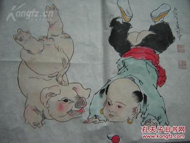 朋友旧藏 ,范曾 款纯手绘画作十二生肖之【猪】,画工好,表情生动.图片