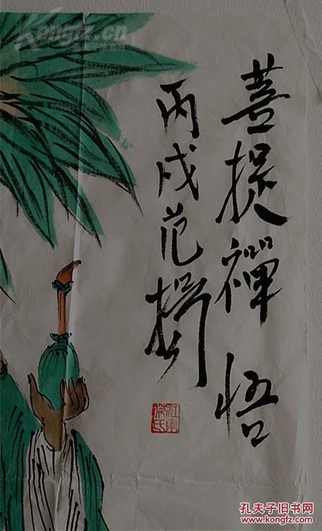 南京书画院院长图片