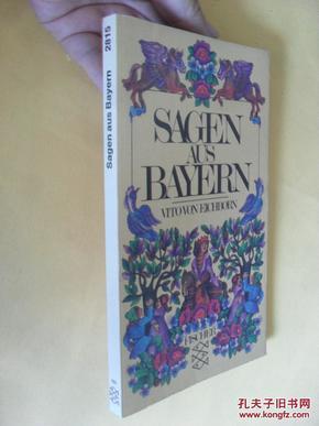 德文原版 插图本   Sagen aus Bayern.Vito von Eichborn
