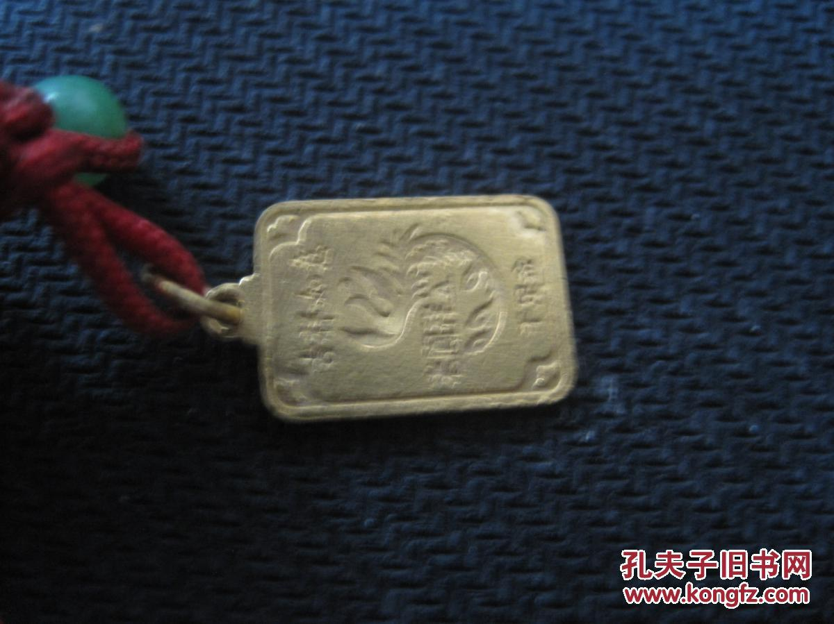 老凤祥24k锁片