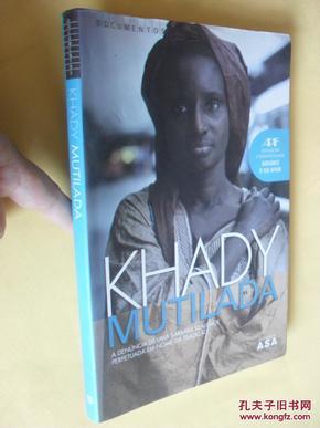 西班牙文原版     Mutilada.Marie - Therese Cuny, Khady